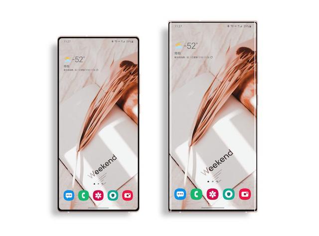 Galaxy Note 22 sắp ra mắt, Samsung đã không quên dòng sản phẩm này! - ảnh 1