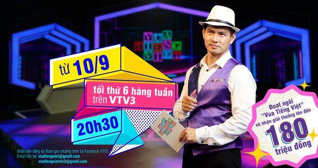 Vua tiếng Việt - Số 2: Chờ đợi cuộc đua của những người chơi ngang tài ngang sức - ảnh 4