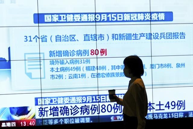 Ấn Độ có thể sớm đối diện với làn sóng dịch mới, COVID-19 bùng phát ở Trung Quốc trước kỳ nghỉ lễ lớn - ảnh 2