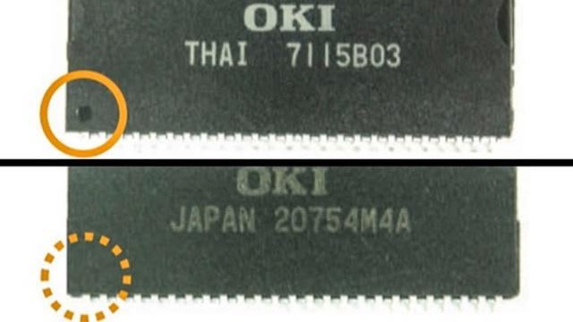 Chip kém chất lượng len vào chuỗi sản xuất quốc tế - ảnh 1