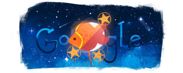 Google rước đèn mừng Tết Trung thu trên trang chủ - ảnh 1