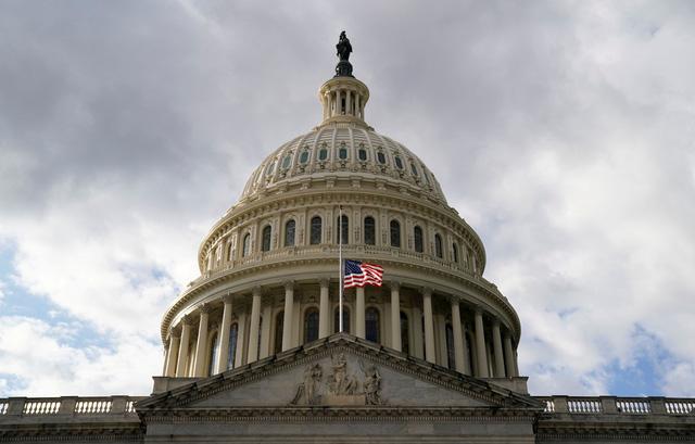 Mỹ đứng trước nguy cơ đóng cửa, vỡ nợ - ảnh 1