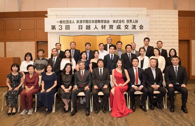 Người Việt đầu tiên trở thành hiệu trưởng trường học tại Nhật Bản - Ảnh 4.