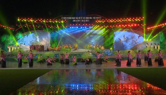 THTT chương trình nghệ thuật sử thi đặc biệt ATK nhớ mãi tên Người - Hồ Chí Minh (20h10, VTV1) - ảnh 1
