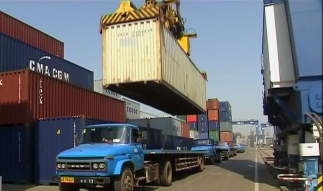 Trung Quốc đẩy mạnh mua lại các cảng biển quốc tế - ảnh 1