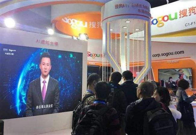 Trung Quốc ra mắt trí tuệ nhân tạo (AI) dẫn bản tin thời sự - ảnh 1