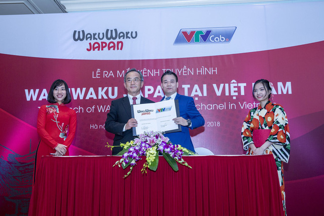 Wakuwaku Japan channel was officially launched in Hanoi on December 12 as part of a cooperation programme between the Japanese channel and the pay-TV cable broadcaster VTVcab. (Photo: NDO/Tran Nguyen)