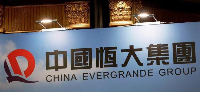 Tập đoàn bất động sản thứ 3 Trung Quốc tham gia thị trường nhà giá rẻ - ảnh 1