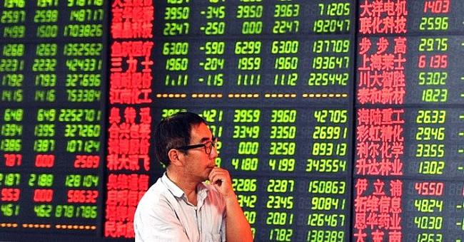 Thao túng cổ phiếu, doanh nghiệp Trung Quốc chịu mức phạt 870 triệu USD - ảnh 1