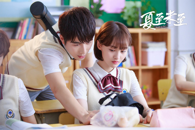 Trịnh Sảng trở thành cô gái năm ấy chúng ta cùng theo đuổi trong phim Hạ chí chưa tới - ảnh 7