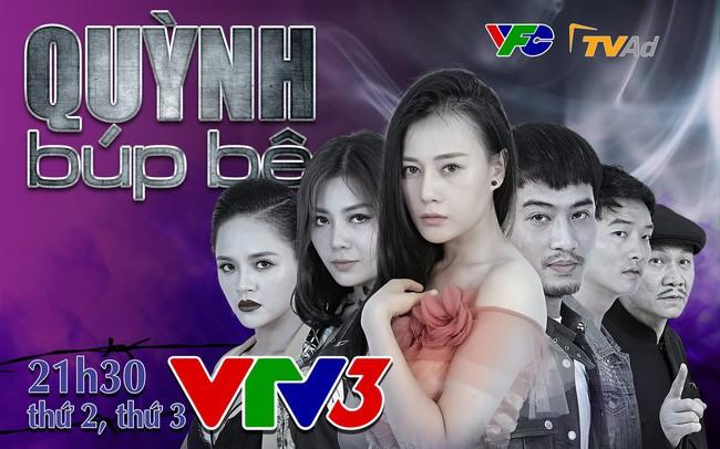 Image result for quỳnh búp bê