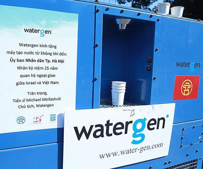 Máy tạo nước từ không khí - ảnh 1