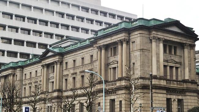 Nhật Bản táo bạo thử nghiệm chính sách tiền tệ mới - ảnh 1