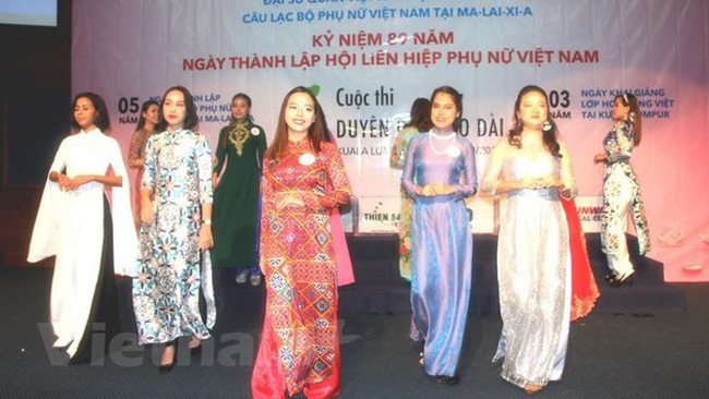 The Ao dai (traditional long dress) contest for Vietnamese women living and working in Malaysia. (Credit: VNA)