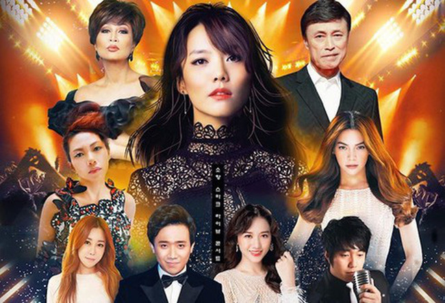 """Spark live concert: So Hyang in Vietnam"""
