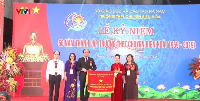Kỷ niệm 60 năm Trường chuyên Biên Hòa, Hà Nam - ảnh 2