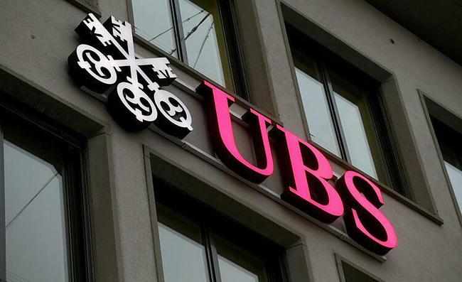 UBS: Tài sản của giới tỷ phú toàn cầu đang bị thu hẹp - ảnh 1
