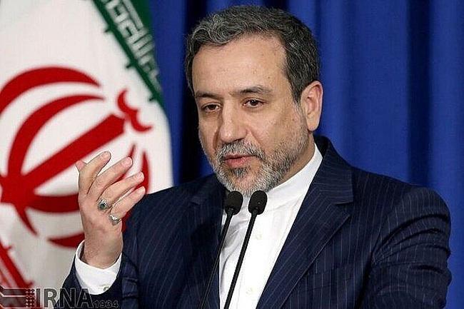 Iran nêu rõ lập trường về thỏa thuận hạt nhân - ảnh 1