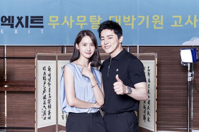 Phim mới của YoonA và Jo Jung Suk công bố poster 4a6ea6d8dbb3491ca701d2a72257f9a4-15604151278981302496210