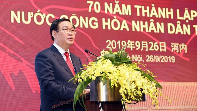Deputy Prime Minister Vuong Dinh Hue speaks at the ceremony. (Photo: VGP)