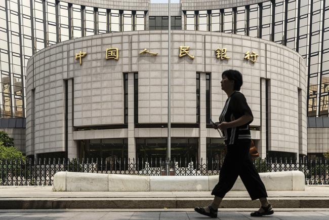Trung Quốc tăng tốc mở cửa thị trường cho các ngân hàng đầu tư lớn - ảnh 2