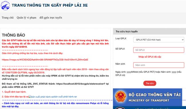Phát hiện nhiều website tra cứu thông tin GPLX giả mạo - ảnh 2