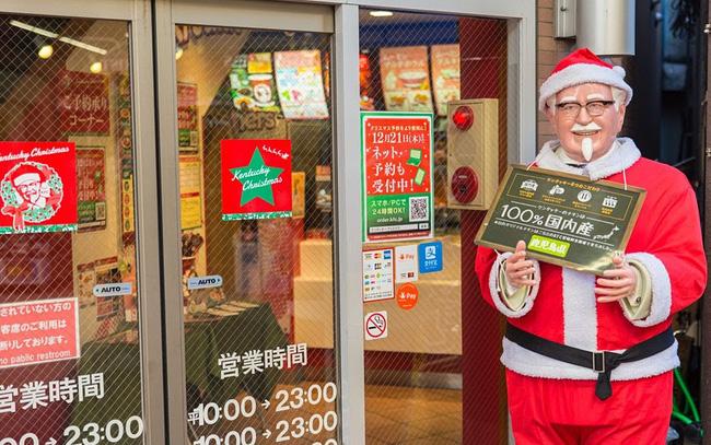 Khám phá ẩm thực Giáng sinh đặc sắc trên thế giới - ảnh 10