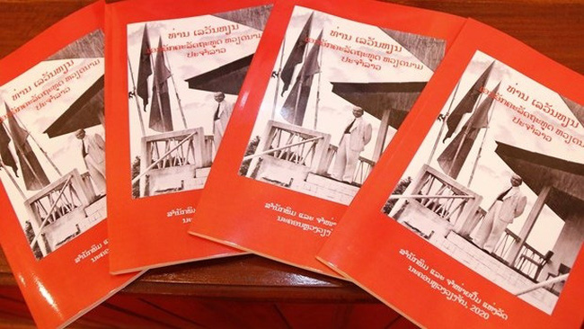 Book on first Vietnamese Ambassador to Laos released (Photo: VNA)