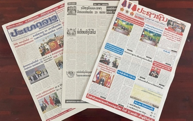 On January 25-26, Lao news agencies publish many articles on the 13th National Congress of the Communist Party of Vietnam.