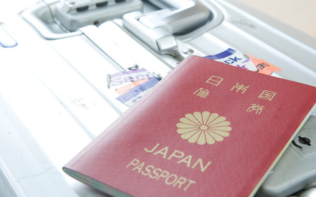 Công bố danh sách những hộ chiếu quyền lực nhất thế giới năm 2021 - ảnh 1
