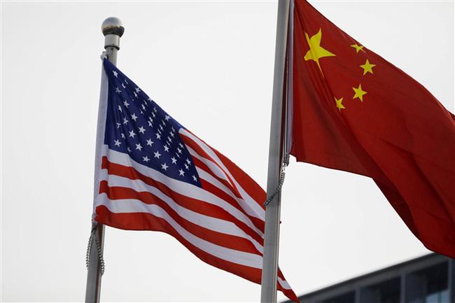 """Mỹ liệt 7 tổ chức siêu máy tính Trung Quốc vào """"danh sách đen"""" - ảnh 2"""