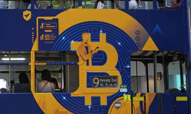 Trung Quốc tiếp tục siết chặt quản lý tiền số, Bitcoin lao dốc - ảnh 2