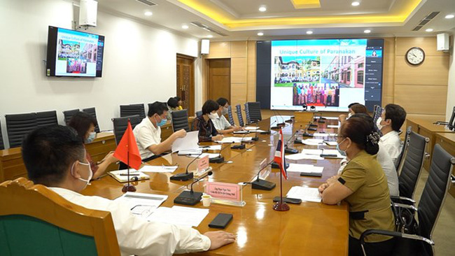 An overview of the conference. (Photo: baoquangninh.com.vn)