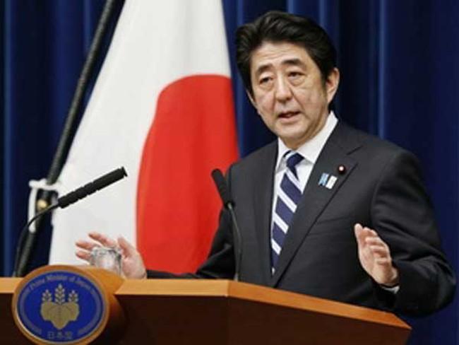 Nhật Bản sẽ tham gia vào các cuộc đối thoại về Hiệp định đối tác  xuyên Thái Bình Dương TPP đang diễn ra tại Malaysia. Đây là vòng đối thoại  thứ 18 ...