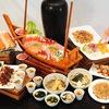 Windsor Plaza Saigon to host Japanese culinary fair