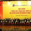 Vietnam's 2017 oil exploitation exceeds set plan