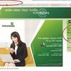 Fake internet banking websites now a problem