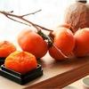 Unique Cheongdo persimmon wine