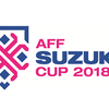VTV announces all platform broadcast rights of AFF Cup 2018