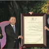 Non Nuoc Cao Nang receives UNESCO Global Peopark status