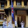 Flag-raising ceremony to mark ASEAN establishment