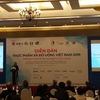 Vietnam Food & Beverage Forum 2019 held in Hanoi