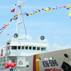 Japan hands over two vessels to Vietnam