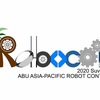 The qualification and final rounds of Robocon Vietnam 2020 will be canceled
