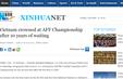 Tân Hoa Xã đưa tin về chiến thắng của ĐT Việt Nam