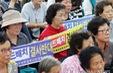 Người dân Hàn Quốc biểu tình phản đối triển khai THAAD