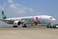 https://vtv1.mediacdn.vn/thumb_w/630/2014/140911170526-eva-air-hello-kitty-livery-horizontal-gallery-1410948855864.jpg
