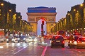 https://vtv1.mediacdn.vn/thumb_w/630/Uploaded/daoluunhanai/2014_05_02/Champs-Elysees-Paris.jpg