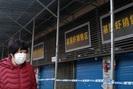Trung Quốc xác nhận ca thứ hai tử vong vì bệnh viêm phổi cấp