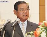 Hợp tác và phát triển các tỉnh biên giới Việt Nam - Campuchia